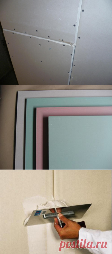 How to jam seams on gypsum cardboard that they were not visible