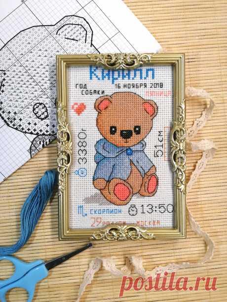 Детская метрика с мишкой, ручная вышивка крестом e-pattern
