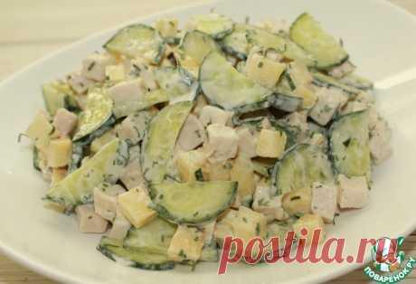 Салат из копченой курицы с яблоками Кулинарный рецепт