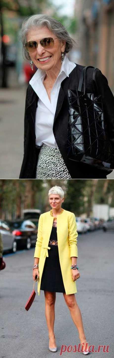 Как одеваться, чтобы выглядеть моложе.