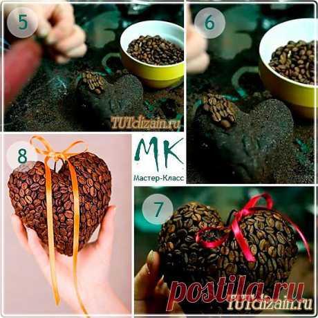 Подарок на День Влюбленных «Кофейное сердце»