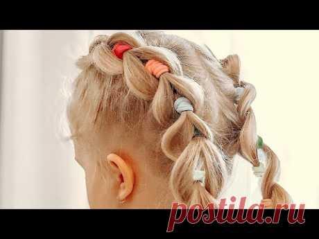 Французские косы с разноцветными резинками - YouTube