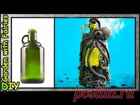 DIY Декоративная бутылка в Морском стиле с Осьминогом - YouTube