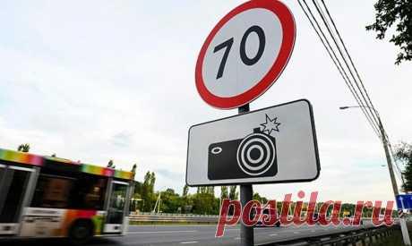 Как законно защититься от штрафов с камер ГИБДД? | RuDorogi | Яндекс Дзен