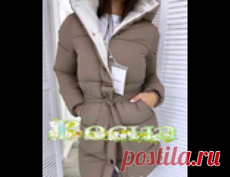 Весенняя дутая удлинённая куртка р.40-50 Работаем на заказ напрямую от фабрик.Сбор заказа составляет от 1 до 4 рабочих дней, начинается после зачисления предоплаты 100%. Заказы отправляем по