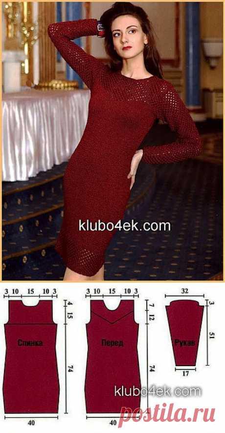платье цвета бордо.
