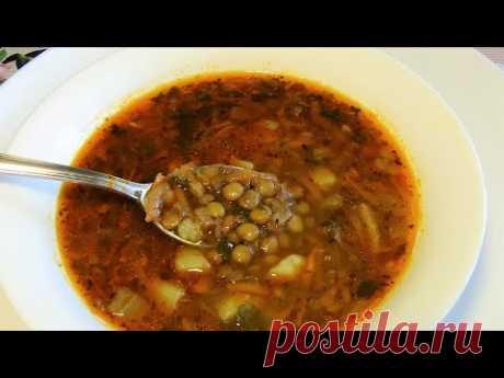 """Ароматный Суп из Чечевицы """"Остановится невозможно"""" Оочень вкусно!"""
