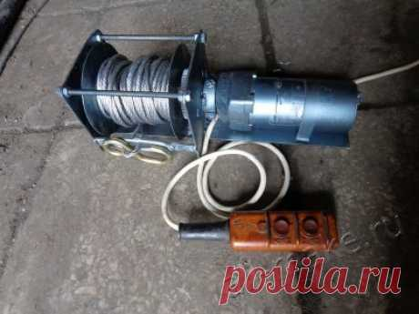 We do the mobile winch on 12 volts with a reverse