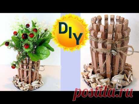 Ваза для цветов или столовых приборов своими руками.Vase for flowers or Cutlery.