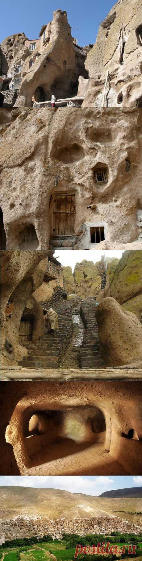 Деревня, вырезанная в скалах. Иран | ТУРИЗМ И ОТДЫХ