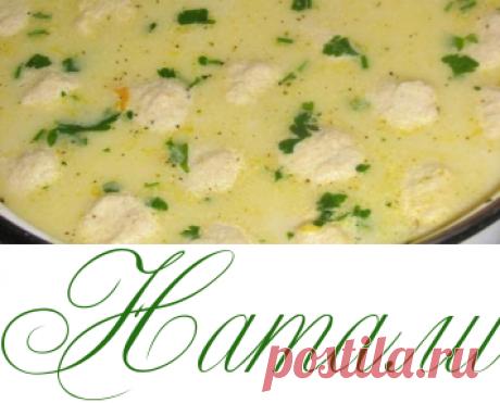 Сырный суп с фрикадельками и грибами - Горячее - Информационно - развлекательный портал.