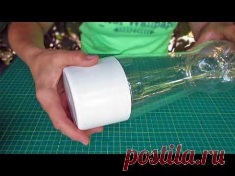 Потрясающе красивая поделка из пластиковой бутылки