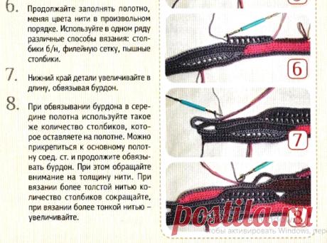 5 Техник вязания. | Татьяна Мазуркевич | Яндекс Дзен