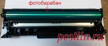 Светлая печать картриджей 78A, 85A, 36A, 35A, 285A  Распространенная проблема больных картриджей бледная печать после заправки, конечно тонер много влияет на качество печати но даже при заправке оригинальным тонером возникают проблемы с печатью.