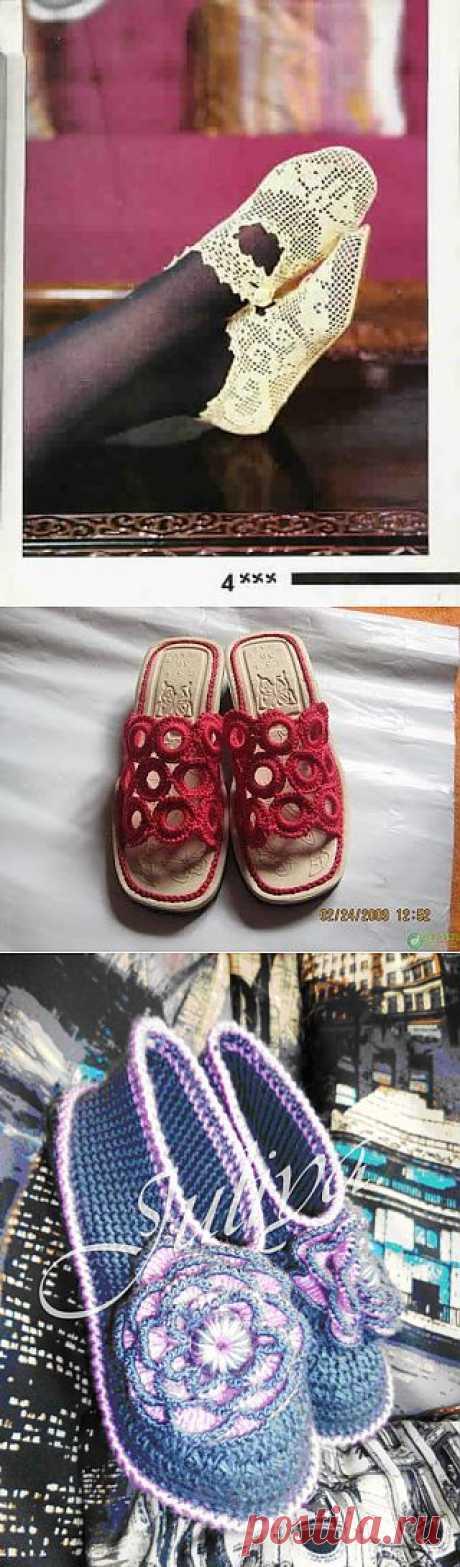 Схемы для вязания красивой обувки. Тапки..