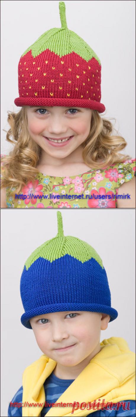 Детские шапочки Колокольчик и Земляничка (спицы)