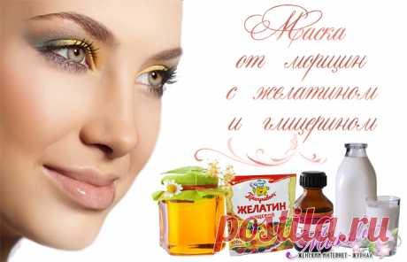 Омолаживающая маска из желатина, глицерина, мёда, молока