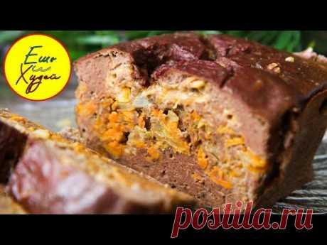 Ешь и Худей! Что ВКУСНОГО Приготовить из Печени? Печеночный Пирог который понравится ВСЕМ!