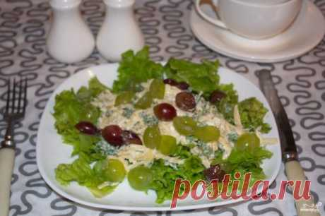 Салат с виноградом, сыром и чесноком - пошаговый рецепт с фото на Повар.ру