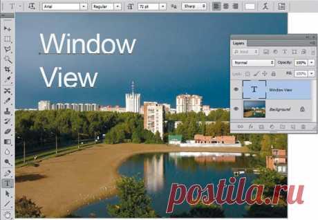 Работа с текстом в Фотошопе