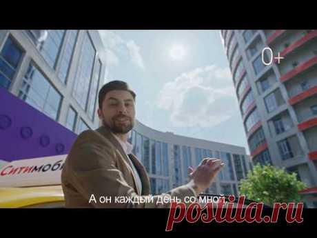 Сити мобил — такси России