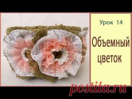 Цветок из мешковины с кружевом. Элементы декора.  Урок 14