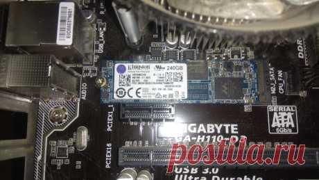 Установка SSD M.2 на материнскую плату   Te4h Сегодня существует много разновидностей жёстких дисков. Есть старые — типа HDD и более современные твердотельные накопители — SSD. Подключение у них тоже