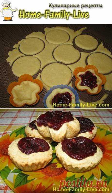 Песочное печенье с ягодной начинкой - Дом Семья Жизнь-рецепт с фото | Кулинарные рецепты