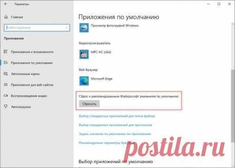 Не запускается EXE файл в Windows: решение проблемы Не запускается EXE файл в Windows из-за изменений или повреждения реестра, решение проблемы с помощью системных средств или сторонних программ.