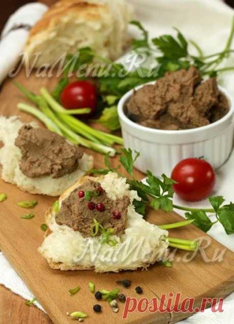 Паштет из говяжьей печени в домашних условиях: рецепт с фото