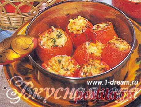 Вкусные помидоры, фаршированные кабачками - Вкусная еда