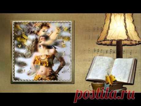 Музыка осени и любви - YouTube
