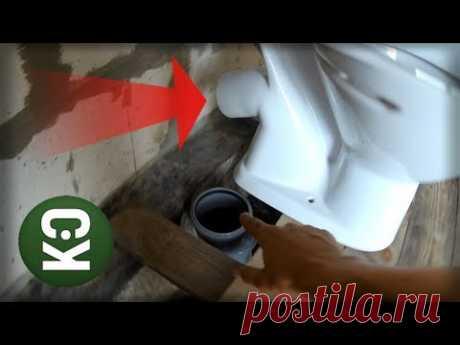 Разводка канализации в ванной или причем здесь унитаз