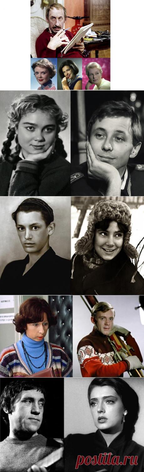 Браки советских знаменитостей