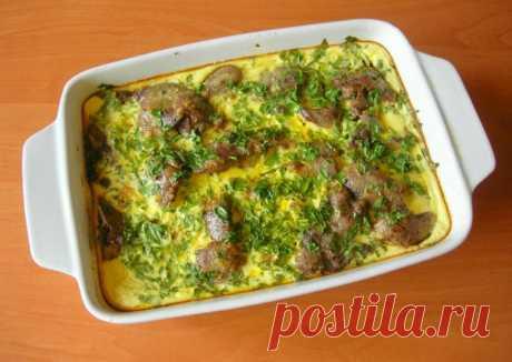 (5) Вкусно и сытно: запеканка из куриной печени - пошаговый рецепт с фото. Автор рецепта Светлана Аниканова . - Cookpad