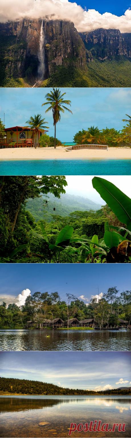8 природных чудес Венесуэлы
