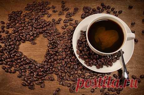 Почему стоит пить кофе | Делимся советами