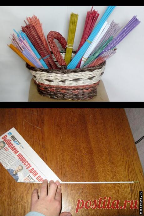 Скручивание и окраска газетных трубочек — Рукоделие