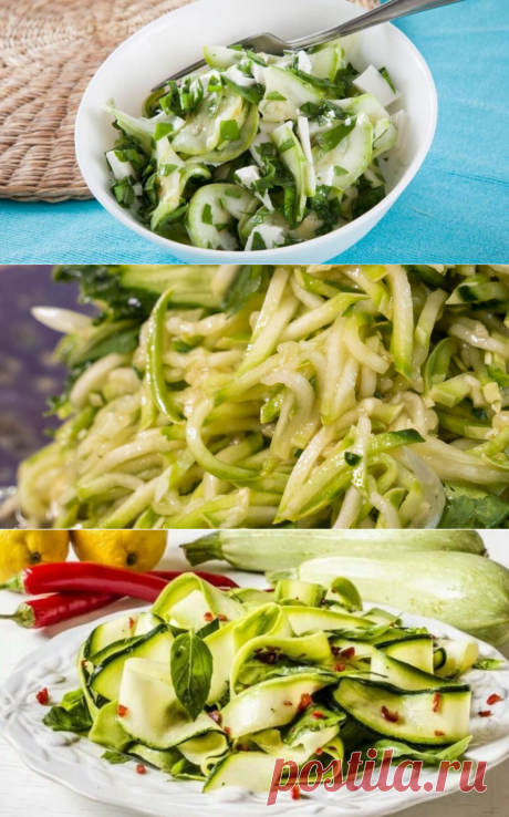 Салат с кабачками «Здравствуй, лето» — простая и витаминная закуска за несколько минут - 21 Июня 2020 - Дискотека