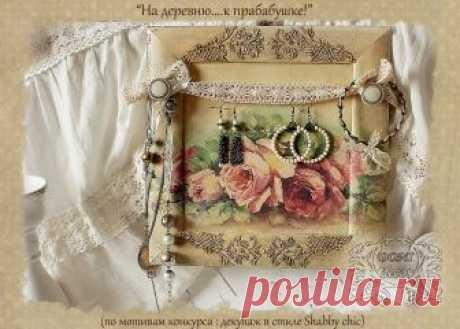 ФОТО-МК Вешалка-панно для украшений от Елены Килевой.