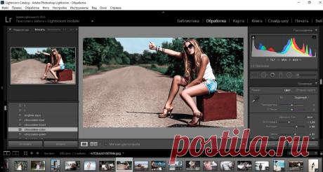 Для чего следует использовать Adobe Lightroom? | Softfly.ru | Яндекс Дзен