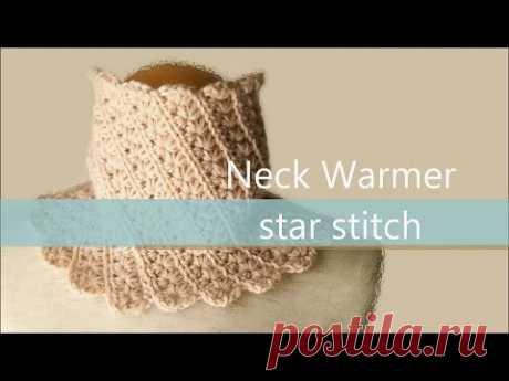 スタークロッシェ * ネックウォーマー(スヌード)の編み方 * / How To Crochet * Neck Warmer (Cowl) Star Stitch *