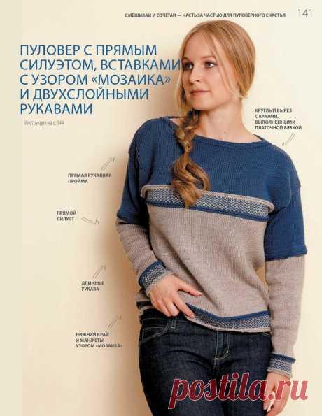 Оригинальные способы перехода от одного цвета пряжи к другому, в моделях связанных спицами. | Марусино рукоделие | Яндекс Дзен