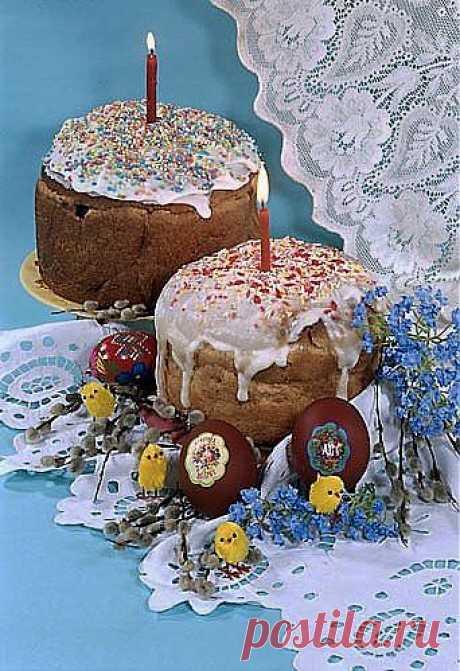 La rosca de Pascua de Pascua: las tradiciones y la simbolia