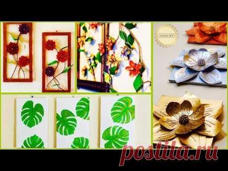 Awesome Summer Themed Wall Decor Ideas| gadac diy| craft ideas for home decor|  wall decoration idea