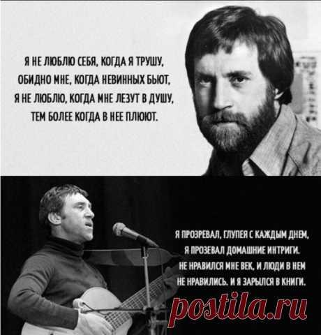36 лет назад, 25 июля 1980 года ушёл из жизни Владимир Семёнович Высоцкий. Лучшие цитаты в день памяти поэта.
