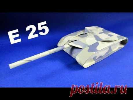 Как сделать простой танк из бумаги. Оригами танк