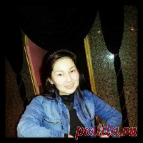***К@сиет Ахметова***