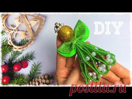 Новогоднее украшение на ёлку Ангел 😇 из глиттерного фоамирана