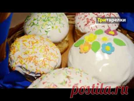 Recipe: An easter Easter cake on RussianFood.com